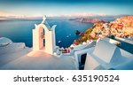 sunny morning panorama of... | Shutterstock . vector #635190524