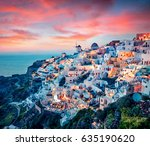 impressive evening view of... | Shutterstock . vector #635190620