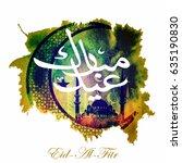 calligraphy of arabic text  eid ... | Shutterstock .eps vector #635190830