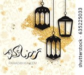 ramadan kareem background.... | Shutterstock .eps vector #635225033