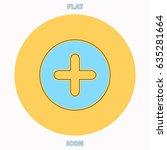 plus blue outline vector icon ...