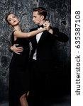 beautiful passionate dancers... | Shutterstock . vector #635387108