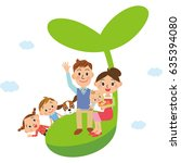 sprout and family | Shutterstock .eps vector #635394080