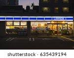 osaka  japan   november 11 ... | Shutterstock . vector #635439194