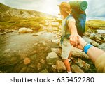 strong and romantic traveler... | Shutterstock . vector #635452280