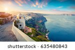 sunny morning panorama of... | Shutterstock . vector #635480843