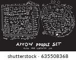 vector hand drawn arrows set... | Shutterstock .eps vector #635508368