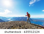 hiking man in canadian... | Shutterstock . vector #635512124