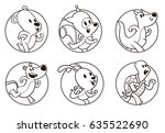 vector set of round frames with ... | Shutterstock .eps vector #635522690