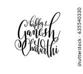 happy ganesh chaturthi hand... | Shutterstock .eps vector #635540330