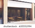 side view of a cafe exterior... | Shutterstock . vector #635551994