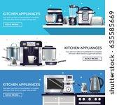 kitchenware set of horizontal... | Shutterstock .eps vector #635585669