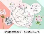 mothers day greeting card.... | Shutterstock . vector #635587676