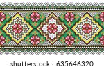 embroidered old handmade cross... | Shutterstock .eps vector #635646320