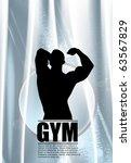 Eps10 Gym vector illustration