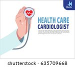 close up. cardiologist doctor... | Shutterstock .eps vector #635709668