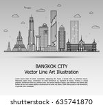 line art vector illustration of ... | Shutterstock .eps vector #635741870