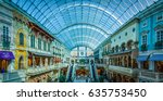 a view inside mercato mall.... | Shutterstock . vector #635753450