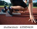 runners preparing for race at... | Shutterstock . vector #635854634