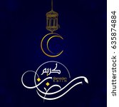 ramadan karim greeting card in... | Shutterstock .eps vector #635874884