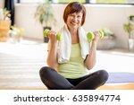 portrait of an older woman in... | Shutterstock . vector #635894774