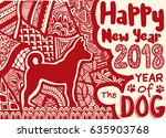 happy chinese new year card is...   Shutterstock .eps vector #635903768