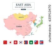 east asia map full color high... | Shutterstock .eps vector #635913470