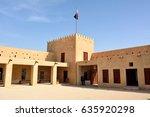 al zubara  qatar   november 6 ... | Shutterstock . vector #635920298