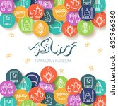 ramadan kareem background with... | Shutterstock .eps vector #635966360