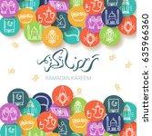 ramadan kareem background with... | Shutterstock .eps vector #635966360