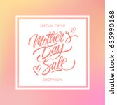 mother's day sale special offer ... | Shutterstock .eps vector #635990168