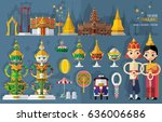 thailand travel concept set in... | Shutterstock .eps vector #636006686