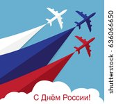 12 June. Happy Russia Day....