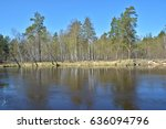 spring on the forest river. ... | Shutterstock . vector #636094796