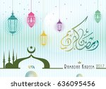 design greeting cards welcome... | Shutterstock .eps vector #636095456