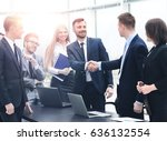 group of confident business... | Shutterstock . vector #636132554