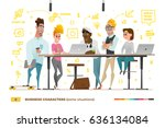 business characters in the... | Shutterstock .eps vector #636134084