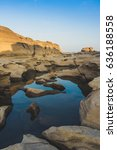 landscape view of sam pan bok...   Shutterstock . vector #636188558