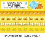 vector seamless border patterns.... | Shutterstock .eps vector #636249074