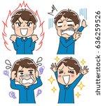 men have various facial... | Shutterstock .eps vector #636259526