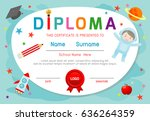 certificate kids diploma ... | Shutterstock .eps vector #636264359