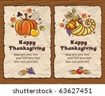 beautiful holiday paper... | Shutterstock .eps vector #63627451