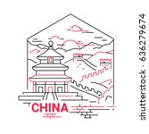 china   modern vector line... | Shutterstock .eps vector #636279674