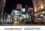 tokyo  japan   circa march ... | Shutterstock . vector #636337454