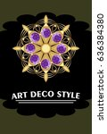 expensive art deco filigree... | Shutterstock .eps vector #636384380