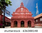 christ church and dutch square...   Shutterstock . vector #636388148