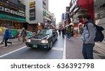 tokyo  japan   circa march ...   Shutterstock . vector #636392798