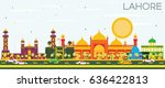 lahore skyline with color... | Shutterstock .eps vector #636422813