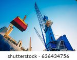 business logistics concept... | Shutterstock . vector #636434756
