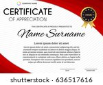 certificate or diploma template ... | Shutterstock .eps vector #636517616